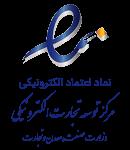 نماد اعتماد الکترونیکی لوکس تحریر