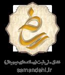 نماد ساماندهی لوکس تحریر